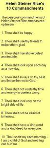 HSR 10 Commandments